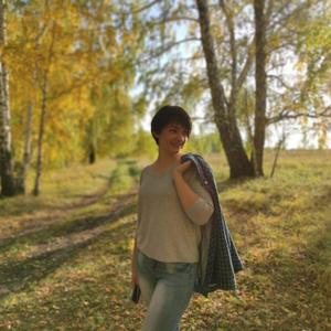 Наталья, 35 лет, Курган