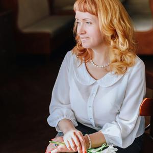 Галина, 44 года, Ижевск