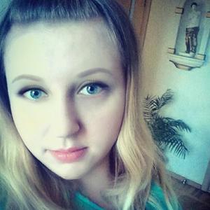 Аля, 26 лет, Краснодар