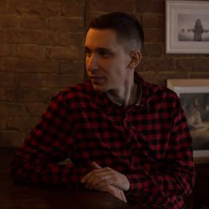 Дмитрий, 26 лет, Омск