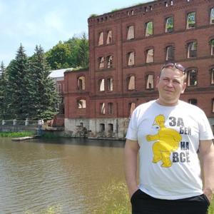 Андрей, 39 лет, Калязин