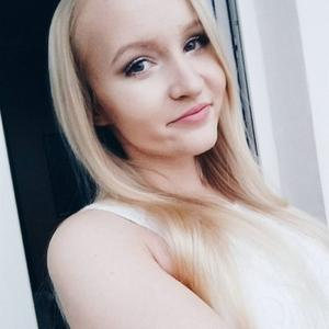 Аня, 23 года, Копейск