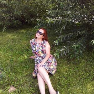 Людмила, 35 лет, Стерлитамак