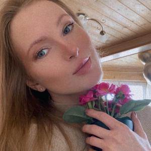 Дарья, 26 лет, Санкт-Петербург