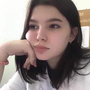 Анастасия, 18 лет, Оренбург