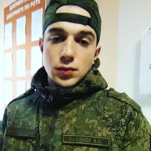 дима, 36 лет, Мурманск