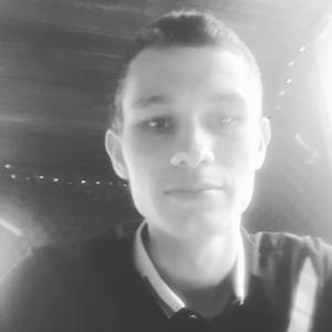 Андрей, 25 лет, Чита
