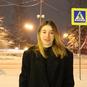 Мария, 20 лет, Петрозаводск