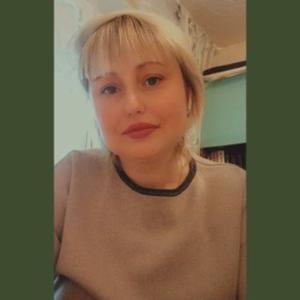 Евгения, 37 лет, Москва