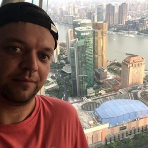 Константин, 40 лет, Владивосток