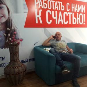 Жора, 39 лет, Невинномысск