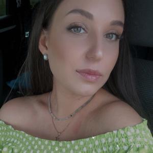 Анастасия, 33 года, Екатеринбург