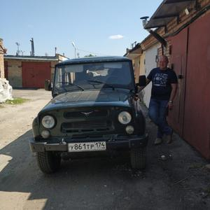 Дамир, 36 лет, Черемисское