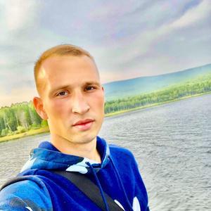 Влад, 25 лет, Новокузнецк