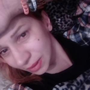 Ина Иванова, 35 лет, Нальчик