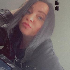Анастасия, 32 года, Таганрог