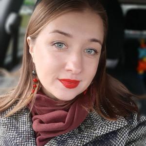 Яна, 35 лет, Красноярск