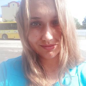 Валентина, 28 лет, Романовская