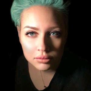 Vanessa Fur, 30 лет, Нальчик