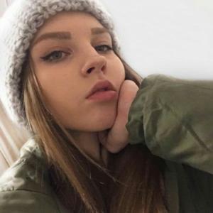 Кира, 19 лет, Канада Никольская