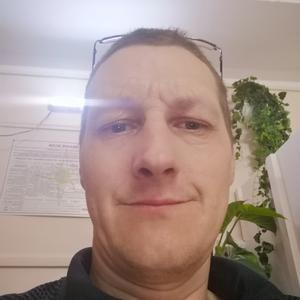 Ии, 45 лет, Амурск