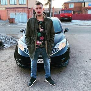 Алексей, 28 лет, Благовещенск