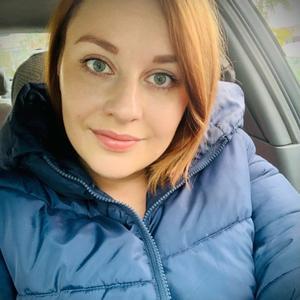 Александра, 32 года, Дедовск