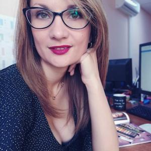 Мария Кюри, 32 года, Воронеж