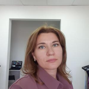 Наталья, 41 год, Оренбург