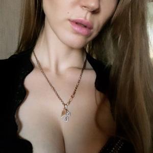 Лина, 28 лет, Краснотурьинск