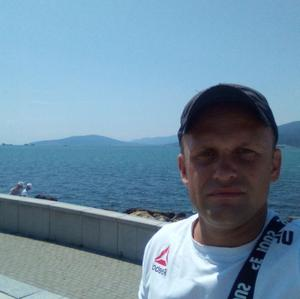 Дмитрий, 31 год, Новороссийск