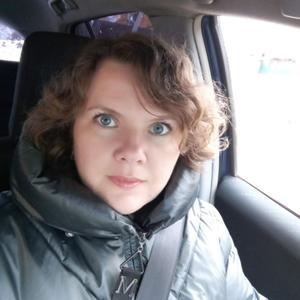 Мари, 37 лет, Сургут
