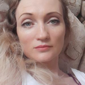 Яна, 39 лет, Зеленогорск