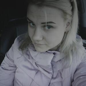 Мария, 30 лет, Южноуральск