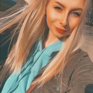 Юлия, 22 года, Ярославль