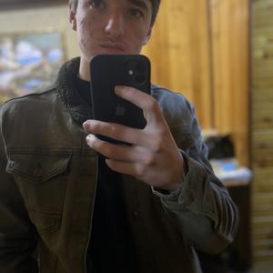 Joni, 19 лет, Нальчик