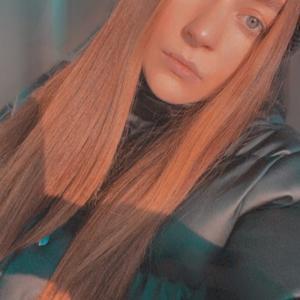 Яна, 24 года, Архангельск