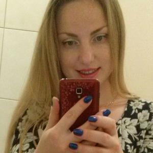 Екатерина, 37 лет, Александров