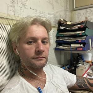 Сергей, 42 года, Архангельск