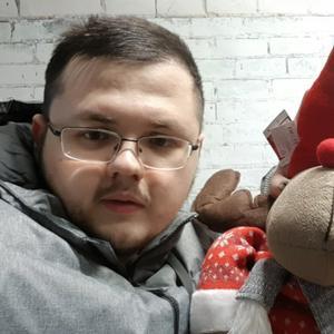 Андрей, 22 года, Ставрополь