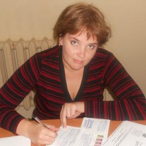 Виктория, 45 лет, Курган