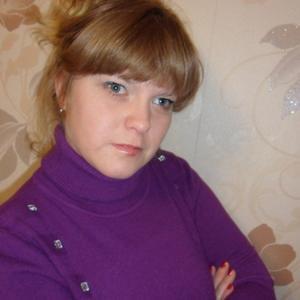 Анна, 37 лет, Санкт-Петербург