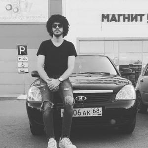 Hisham, 22 года, Тамбов