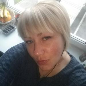 Оля, 39 лет, Вязьма