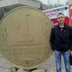 Андрей, 34 года, Златоуст