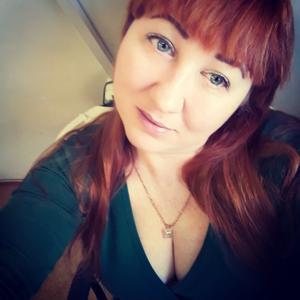 Оля, 39 лет, Владивосток