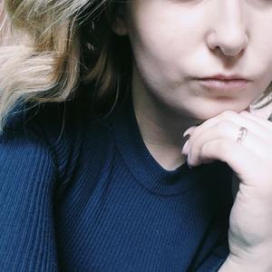 Евгения, 26 лет, Новосибирск