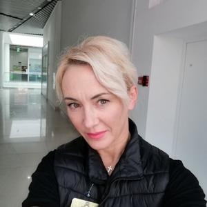 Таня, 46 лет, Оренбург