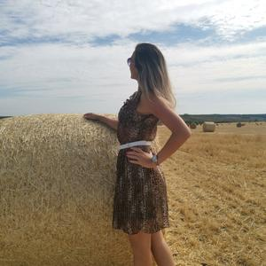 Екатерина, 35 лет, Воронеж