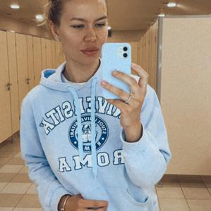 Елена, 32 года, Иркутск